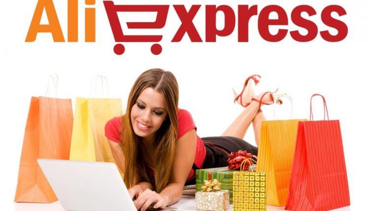 Как да направим поръчка от Aliexpress.com?