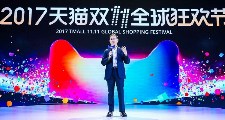 Готови ли сте за глобалния шопинг фестивал на Aliexpress на 11 Ноември 2017?