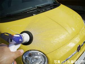 Използване на стъклено покритие за кола Sensha