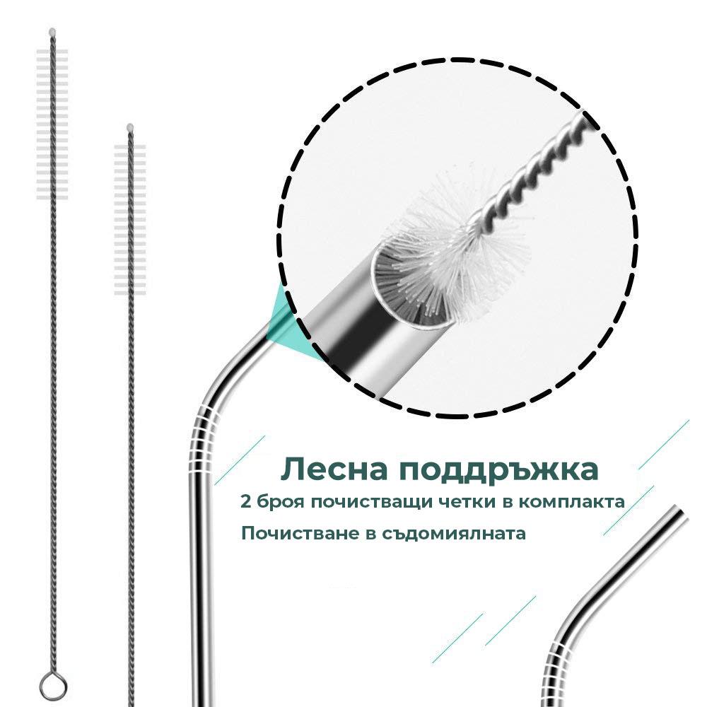 Стоманени сламки за многократна употреба