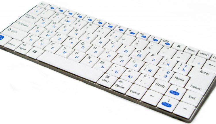 клавиатура Gembird Phoenix