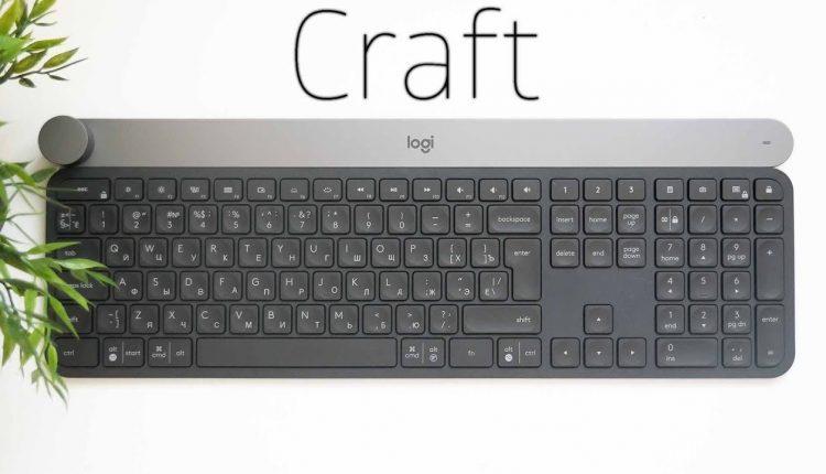 клавиатура Logitech Craft Advanced